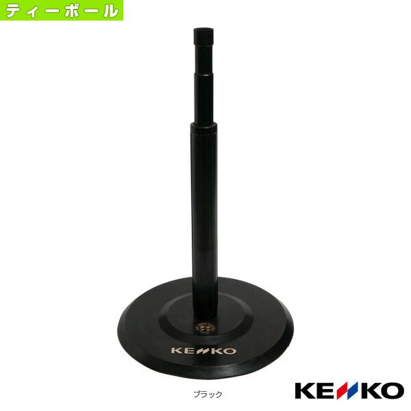 JTAケンコーティーボールバッティングティー/公認品(JTA-KTT)