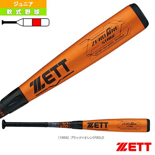 ZERO ONE STAGE/ゼロワンステージ/74cm/520g平均/少年軟式金属製バット(BAT71014)