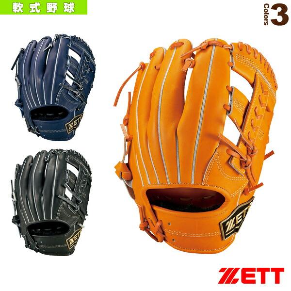 ネオステイタスシリーズ/軟式グラブ/二塁手・遊撃手用(BRGB31020)