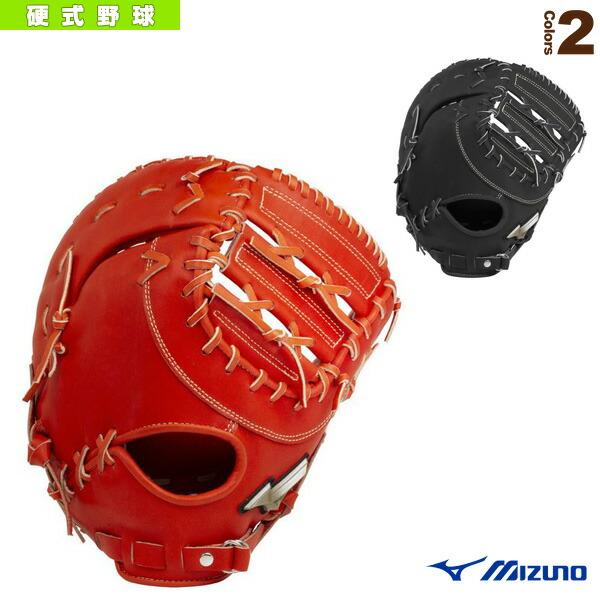 グローバルエリート H Selection 02+プラス/硬式・一塁手用ミット/コネクトバック型(1AJFH22410)