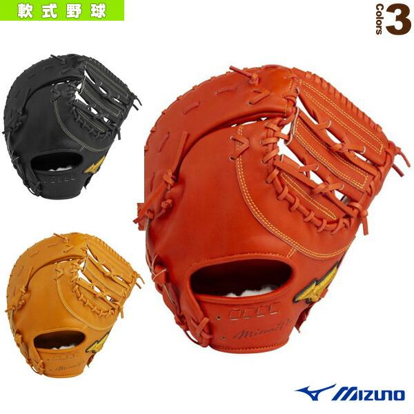 ミズノプロ 5DNAテクノロジー/軟式・一塁手用ミット/ポケット深め/FZ型(1AJFR22020)