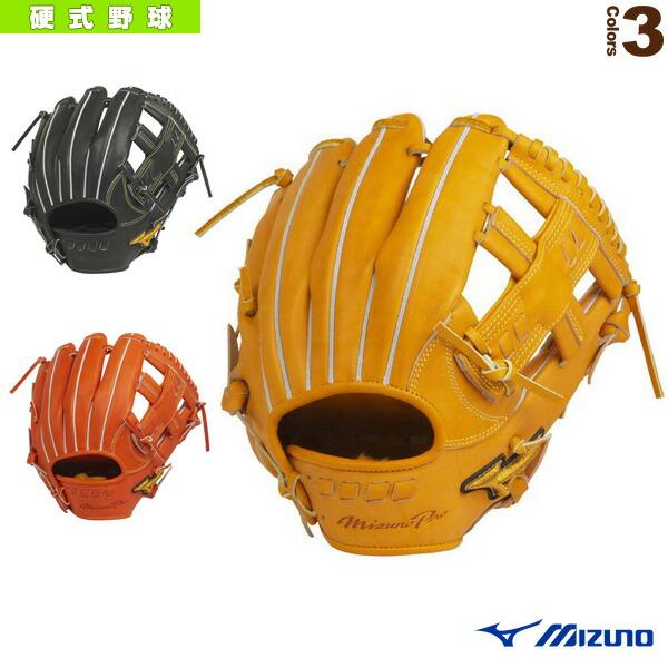 ミズノプロ 5DNAテクノロジー/硬式・内野手用グラブ/センターポケット深め(1AJGH22043)