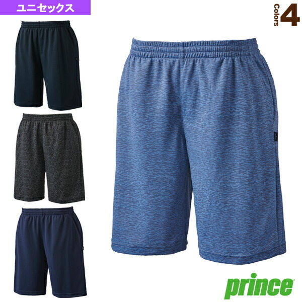 【予約】ハーフパンツ/ユニセックス(MS0203)