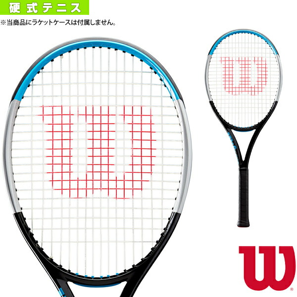 ULTRA 100 V3.0/ウルトラ 100 V3.0(WR033611)