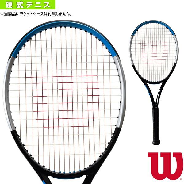 【予約】ULTRA 100 S V3.0/ウルトラ 100 S V3.0(WR043411U3)