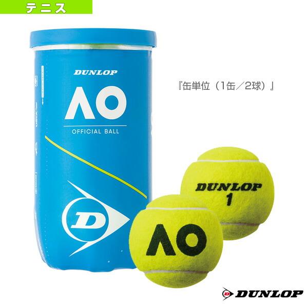 DUNLOP AUSTRALIAN OPEN/ダンロップ オーストラリアンオープン『缶単位(1缶/2球)』(DAOYL2TIN)