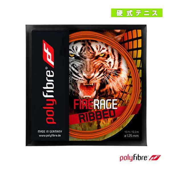 Fire Rage Ribbed/ファイヤー レイジ リブド/12m(PF1370)
