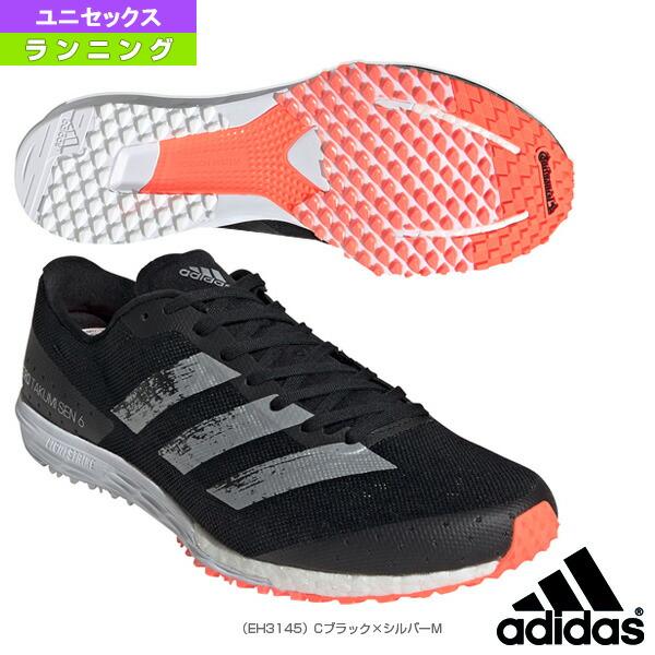 adizero Takumi Sen 6 Wide/アディゼロ タクミ セン 6 ワイド/ユニセックス(EH3145)