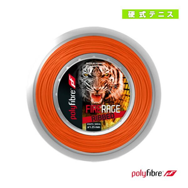 Fire Rage Ribbed/ファイヤー レイジ リブド/200mロール(PF1372)