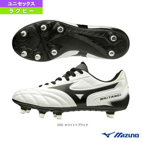 ワイタンギ II CL/ユニセックス(R1GA2001)