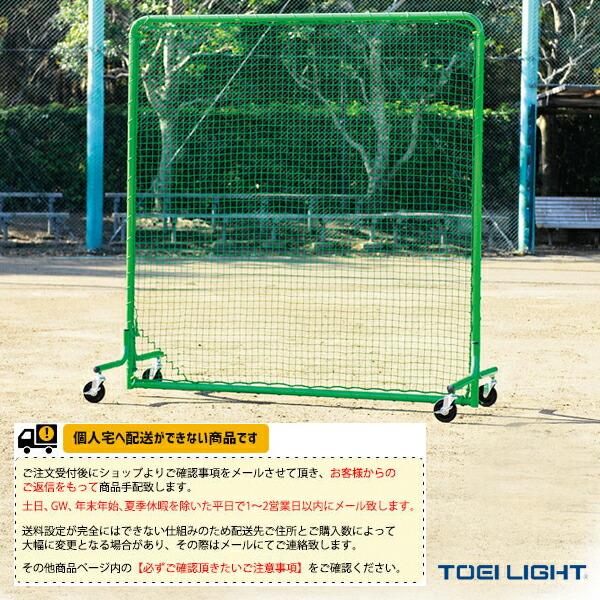 [送料別途]防球フェンス2×2SGダブル(B-2832)