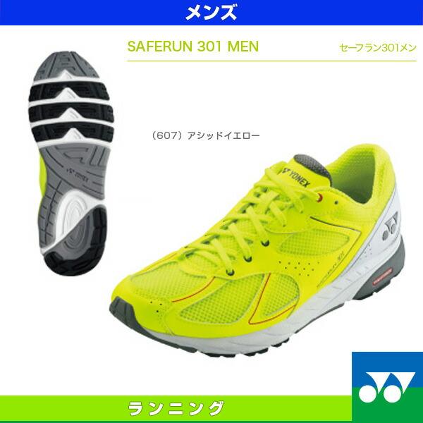 セーフラン301メン/SAFERUN 301 MEN(SHR301M)