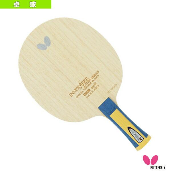 インナーシールド・レイヤー・ZLF/フレア(36691)