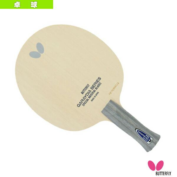 ガレイディア・ALC/アナトミック(36732)