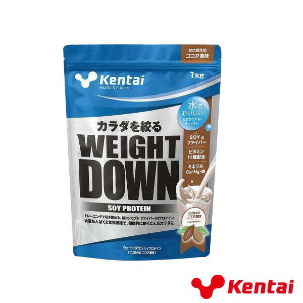 ウェイトダウン SOYプロテイン/ココア風味/1kg(K1240)