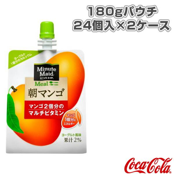 【送料込み価格】ミニッツメイド 朝マンゴ 180gパウチ/24個入×2ケース(930154)