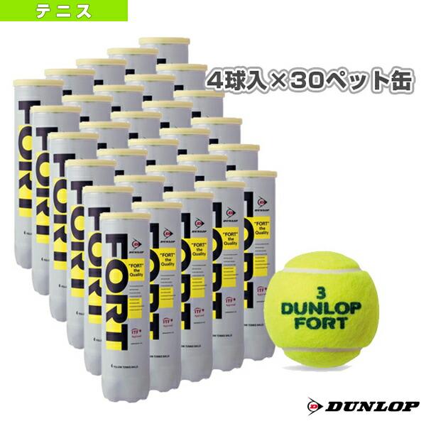 FORT(フォート)『4球入×30ペット缶』テニスボール(DFCPDYL4DOZ)