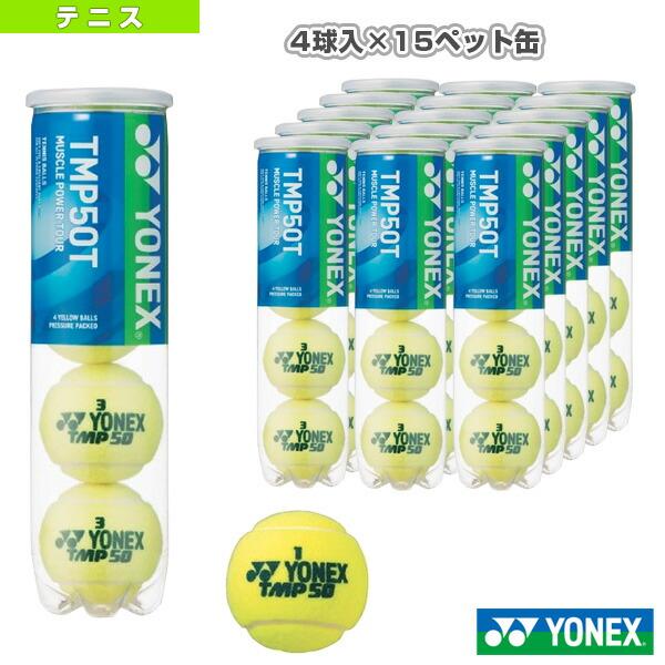 【送料無料】マッスルパワーツアー『4球入×15ペット缶』テニスボール(TMP50T)