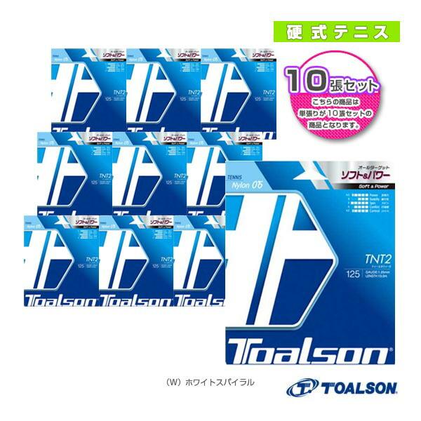 『10張単位』ティーエヌティー2/TNT2 120/125/130(7082010/7082510/7083010)