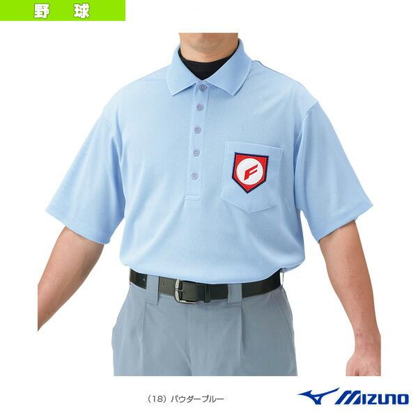 半袖シャツ/審判用/高校野球・ボーイズリーグ指定仕様(52HU130)