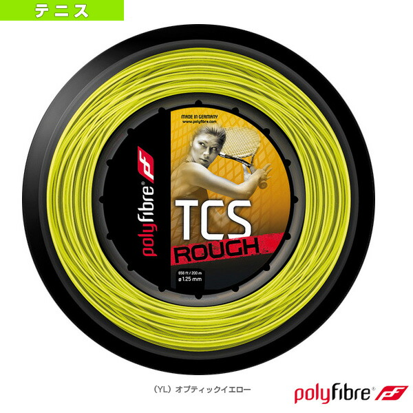 TCS Rough/ティーシーエス ラフ/200m(PF1062YL/PF1072YL)