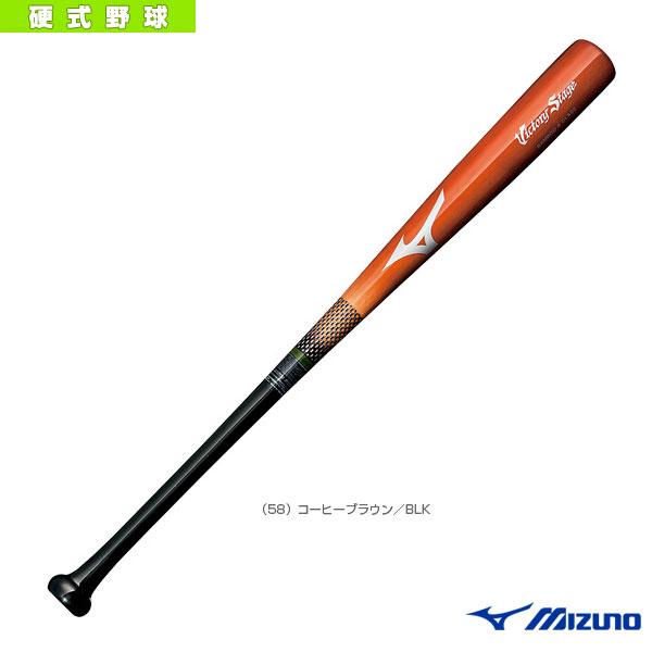 ビクトリーステージ バンブー/84cm/平均920g/硬式用木製バット(1CJWH10384)