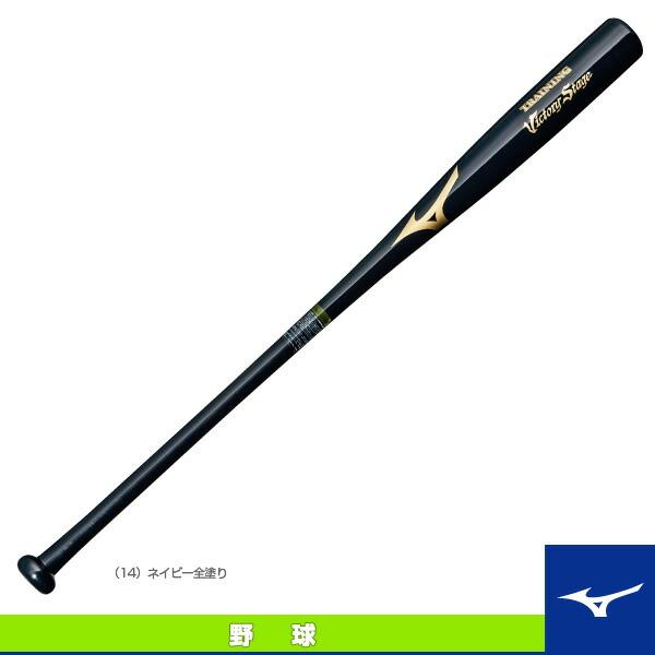 ビクトリーステージ 細型ティー用竹/84cm/平均700g/ティ・トス打撃可/トレーニング用木製バット(1CJWT10784)