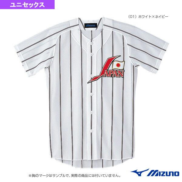 ユニフォームシャツ/オープンタイプ/2004年野球日本代表モデルレプリカ・ホームモデル(52MW33401)
