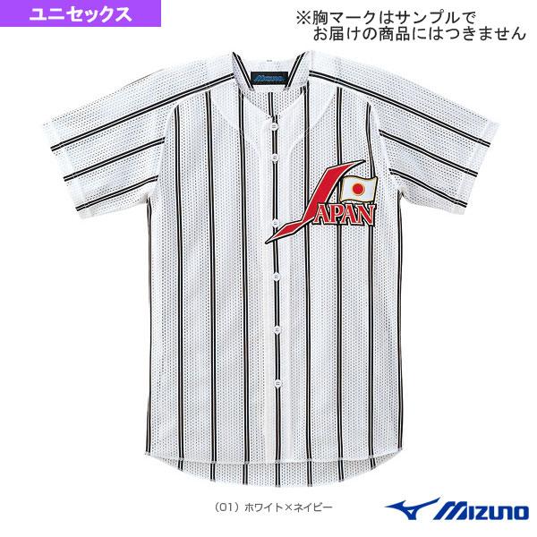 ユニフォームシャツ/オープンタイプ/2001-03年野球日本代表モデルレプリカ・ホームモデル(52MW88901)