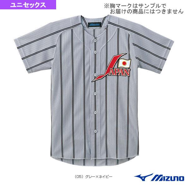 ユニフォームシャツ/オープンタイプ/2001-03年野球日本代表モデルレプリカ・ビジターモデル(52MW88905)