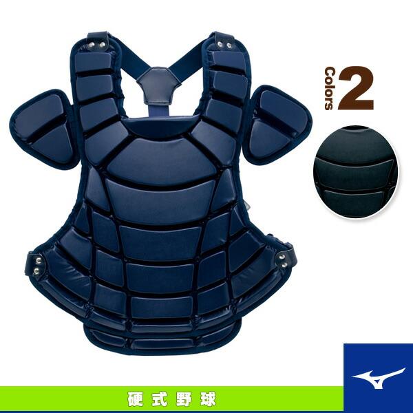 プロテクター/硬式用/キャッチャー用防具(2YA131)