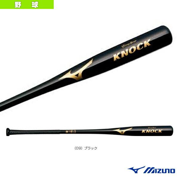 ビクトリーステージ ノック/91cm/平均520g/硬式・軟式・ソフト用/ノック用FRP製バット(2TP91310)