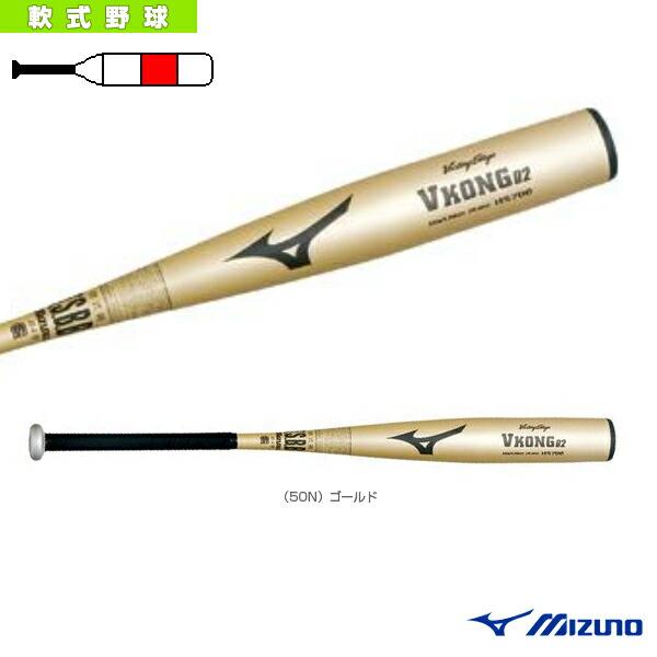 ビクトリーステージ Vコング02/82cm/平均720g/軟式用金属製バット(2TR43320)