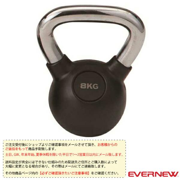 [送料別途]ケトルベル 8kg(ETB471)