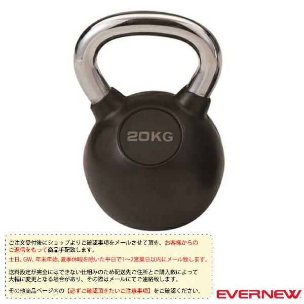[送料別途]ケトルベル 20kg(ETB474)
