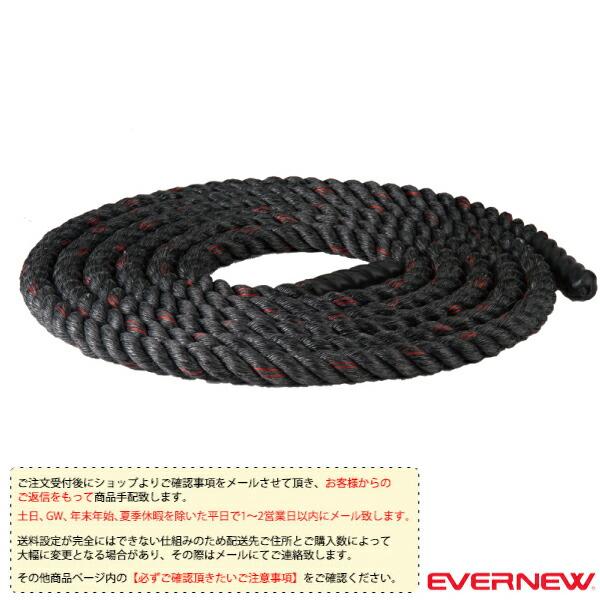 [送料別途]トレーニングロープ 15m(ETB597)