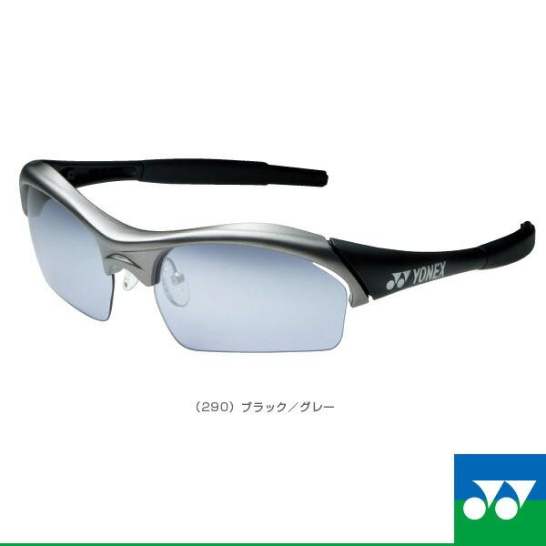 スポーツグラス デラックス(AC395DX)