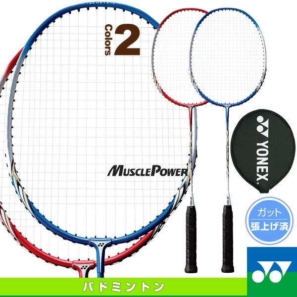 マッスルパワー2/MUSCLE POWER 2(MP2)