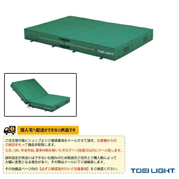 [送料お見積り]防水ポリエステル帆布二つ折りエバーマット屋内外兼用/200×400×50cm(G-1551)