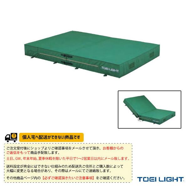[送料別途]防水ポリエステル帆布二つ折りエバーマット屋内外兼用(G-1551)専用交換袋・外被のみ(G-1551A)