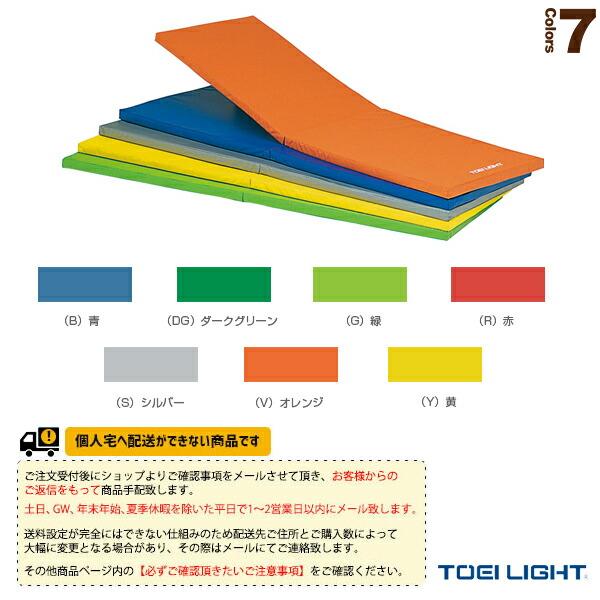 [送料別途]フィットネスマットM180/二つ折りタイプ(H-7467)