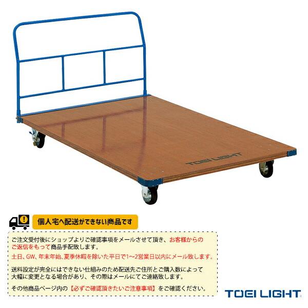 [送料別途]器具運搬車180W(T-1947)