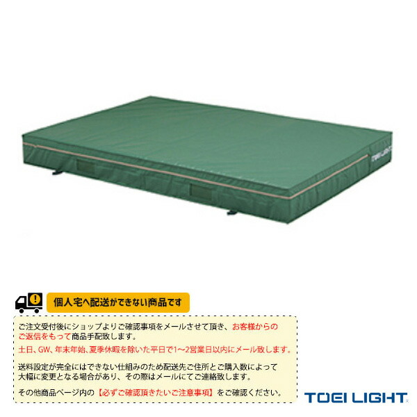[送料別途]防水ポリエステル帆布エバーマット屋内外兼用/200×300×30cm(G-1541)