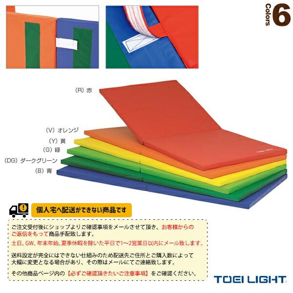 [送料別途]スポーツ軽量マット900/取手付二つ折り/90×180×4cm(T-1960)