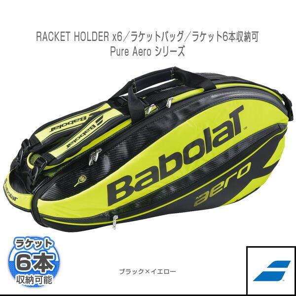 RACKET HOLDER x6/ラケットバッグ/ラケット6本収納可/Pure Aero シリーズ(BB751116)