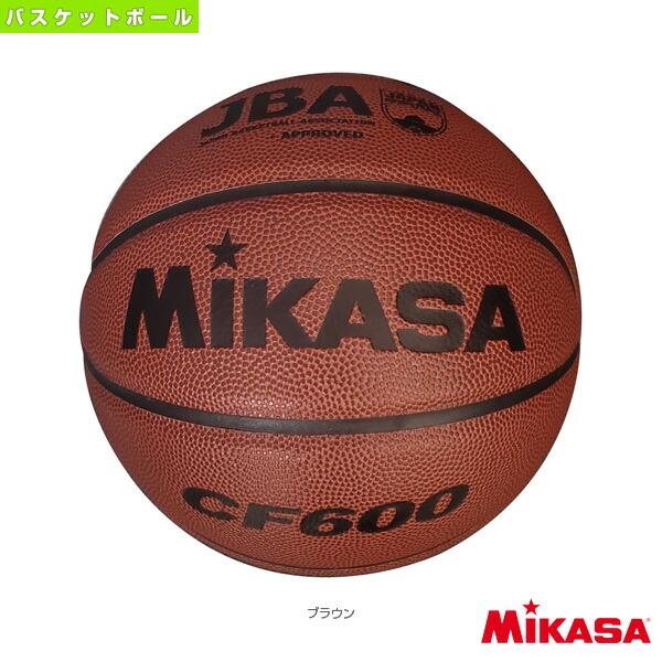 バスケットボール/検定球/6号球(CF600)