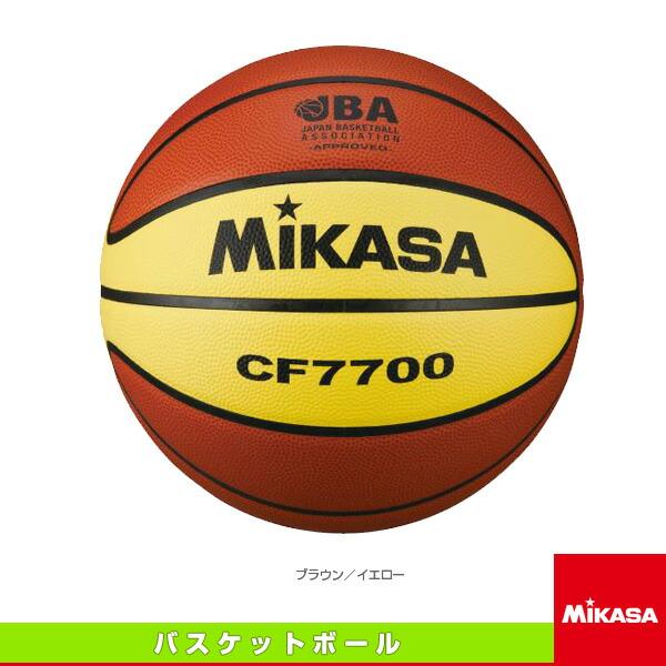 バスケットボール/検定球/7号球(CF7700)