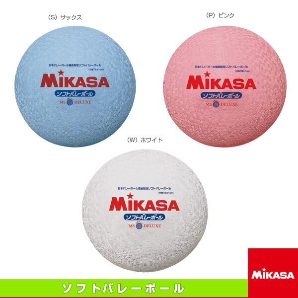 ソフトバレーボール/糸巻タイプ/一般用(MS-78-DX)