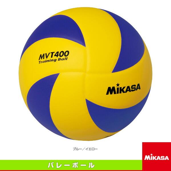 バレーボール/トレーニング4号/重量約400g(MVT400)