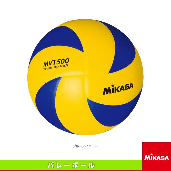 バレーボール/トレーニング5号/重量約500g(MVT500)